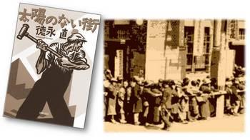 1920s in Japan.jpg