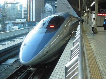 500系(横).JPG