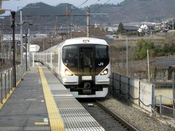 Katsunuma 05.JPG