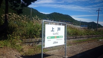 banetsu-west-line-04.jpg