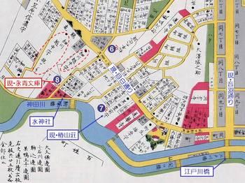 eisei bunko (old map).jpg