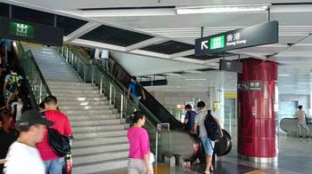 exit to HK.jpg
