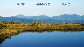 hiuchigatake-108.jpg