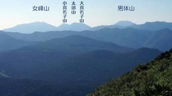hiuchigatake-111.jpg