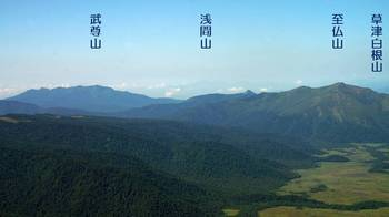 hiuchigatake-117.jpg