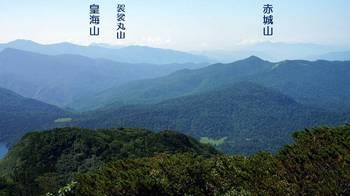 hiuchigatake-118.jpg