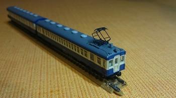 iida-line-11.JPG