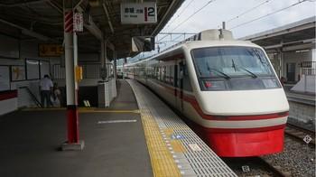 joumou-line-01.jpg