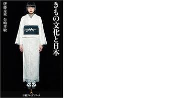 kimono 01.jpg