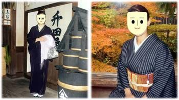 kimono 02.jpg