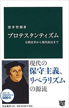 luther-05.jpg