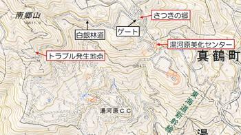 makuyama2018-22.jpg