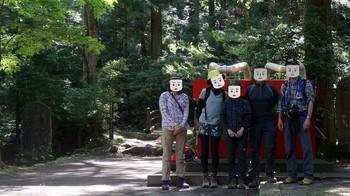 myojingatake2016-05.JPG