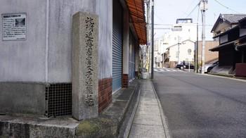 ootsu-02.jpg
