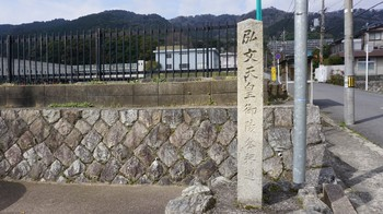 ootsu-203.jpg