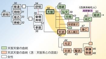ootsu-206.jpg