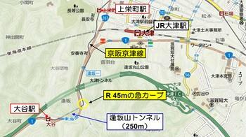 ootsu-305.jpg