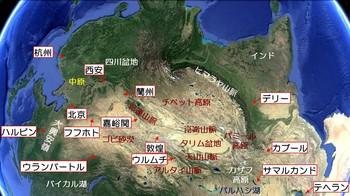 paradoxical chinese history 02.jpg
