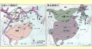 paradoxical chinese history 05.jpg