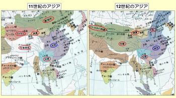 paradoxical chinese history 06.jpg