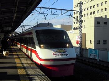 ryomo express.JPG