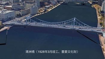 sumidagawa2018-22.jpg