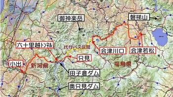 tadami-line-00.jpg