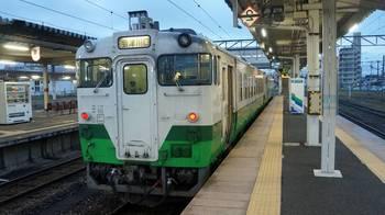 tadami-line-202.jpg