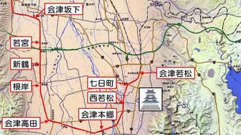 tadami-line-203.jpg