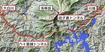 tadami-line-309.jpg