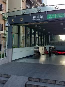 taoyuan station.jpg